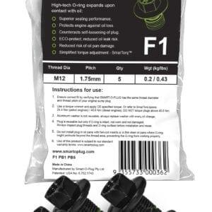 SMART-O Poly Bag Sump Plug 5X F1PB1PB5